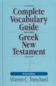 Vocabulary Guide to the Greek New Testament